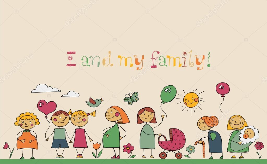 我和我的家人