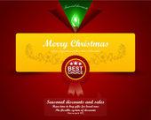 Christmas retro Card. Merry Christmas lettering, vector illustra — Stock Vector