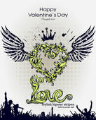 Grunge banner with an inky dribble strip with copy space. Abstract background for party. Valentain day — Stok Vektör
