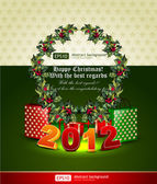 Christmas background vector — Cтоковый вектор