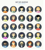 Set of avatars — Stock Vector