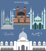 Set mosque in flat style. — Stock Vector