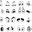 Stock Vector: Outlined cartoon eyes