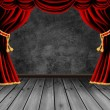 Theater — Stockfoto
