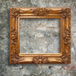 Frame on the wall — Stock Photo #12377294