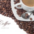 Fresh coffee — Stock Photo #14381907