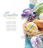 Easter — Стоковое фото