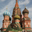Domes of Saint Basil cathedral in Moscow — Stock Photo