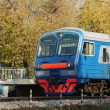 Electric train in Moscow region - Stock Photo