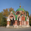 SS. Peter and Paul Temple. Lipetsk. Russia. — Stock Photo