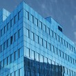 Stock Photo: Glass office building