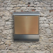 Stock Photo: Metal mailbox on wall