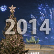 Stock Photo: Brandenburg gate in berlin at christmas