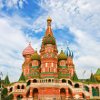 St. Basil — Stock Photo #16642795
