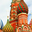 Domes of the famous Head of St. Basil - Foto Stock
