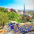 BARCELONA, SPAIN - JULY 25: The famous Park Guell on July 25, 20 - Stock Photo