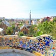 BARCELONA, SPAIN - JULY 25: The famous Park Guell on July 25, 20 — Stock Photo #17121147