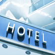 Hotel sign over light blue modern facade — Stock Photo #17121849