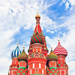 The Most Famous Place In Moscow, Saint Basil — Stock Photo