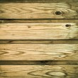 Wooden furniture detail — Stock Photo #25218209