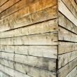 Perspective wooden cube — Stock Photo
