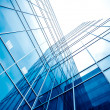 Stock Photo: Glass business center