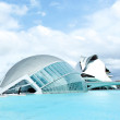 hemisferic in the city of arts and sciences — Stock Photo