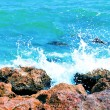 Stock Photo: Turquoise waves