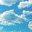 Panoramic view of beautiful blue-sky and sparse white clouds — Stock Photo #25343271