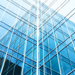 Stock Photo: Contemporary blue glass architectural buildings