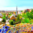 Park Guell in Barcelona, Spain — Stock Photo #25358259