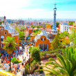 Stock Photo: Park Guell in Barcelona, Spain
