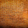 Grungy textured red brick and stone wall inside old neglected an — Foto Stock #25361709