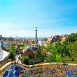 Summer Park Guell in Barcelona — Stock Photo