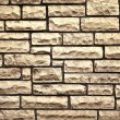 Foto Stock: Brick wall texture