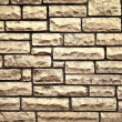 Foto de Stock  : Brick wall texture
