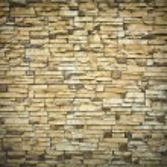 Stone wall texture — Stock Photo #25382409