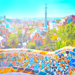 Stock Photo: Famous Summer Park Guell over bright blue sky in Barcelona,