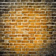 Background of stone wall texture — Stock Photo #25426553