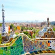 BARCELONA, SPAIN - JULY 25: famous Park Guell on July 25, 20 — Stock Photo #25428015