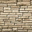 Persistence concept, background of brick wall texture — Stock Photo