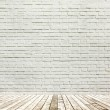 Background of aged grungy textured white brick and stone wall wi — Stock Photo #26755777