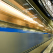 Vanishing colorful high-speed train in motion — Stock Photo #6712182