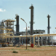 Gas Processing Plant. — Stock Photo