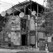 ストック写真: Dilapidated building