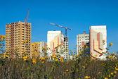 New development in Lipetsk. — Stock Photo
