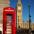 Westminster phone box — Stock Photo