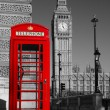Stock Photo: BW Westminster phone box
