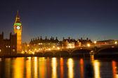 Westminster in der Nacht — Stockfoto