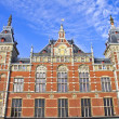 Amsterdam Central Station — Stock Photo